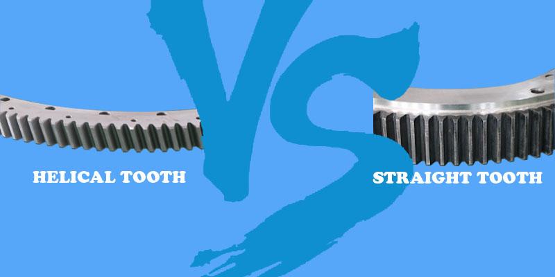 直齿回转支承和斜齿回转支承
